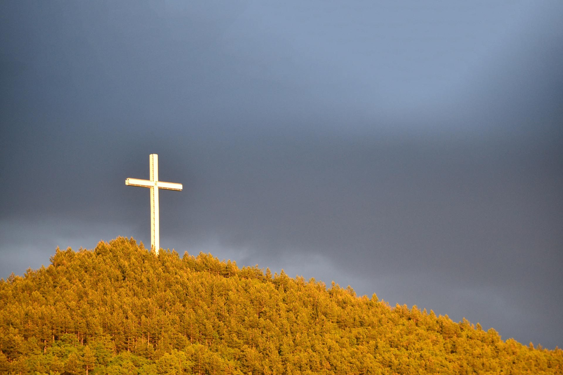 Blagoevgrad cross